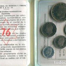 Monedas FNMT: LOTE DE 5 CARTERAS JUAN CARLOS I SC CARTERA 1976. Lote 119244123