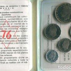 Monedas FNMT: LOTE DE 4 CARTERAS DE 1976 Y 1 DEL 1980 JUAN CARLOS I SC . Lote 119244147