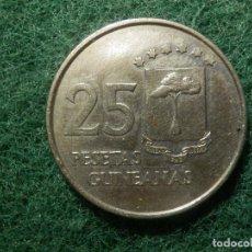 Monedas FNMT: GUINEA ECUATORIAL 25 PESETAS DE LA F.N.M.T - ËPOCA ESPAÑOLA - GUINEANAS 1969 *19. Lote 119280959