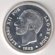 Monedas FNMT: RÉPLICA OFICIAL DE LA F.N.M.T. MONEDA ENCAPSULADA DE 2 PESETAS DE ALFONSO XII DE 1882. PLATA. PROOF.. Lote 122689347