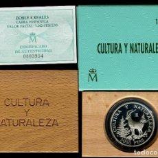 Monedas FNMT: F.N.M.T. 5000 PESETAS 1995 CULTURA Y NATURALEZA, CABRA HISPÁNICA (MUY RARA). Lote 125255463