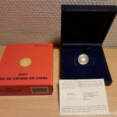 Monedas FNMT: ESPAÑA 20 EUROS ORO AÑO EN CHINA 2007. Lote 140811930