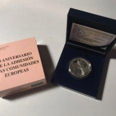 Monedas FNMT: MONEDA 2006 10€ FNMT - 20 ANIV. ADHESIÓN A LAS COMUNIDADES EUROPEAS. Lote 145109022