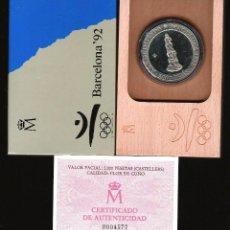 Monedas FNMT: 2000 PESETAS JUEGOS OLIMPICOS BARCELONA 92 CASTELLERS PROOF. Lote 145726566