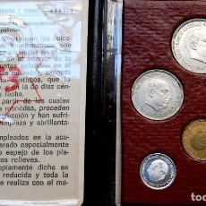 Monedas FNMT: CARTERA OFICIAL FNMT 1973 - FRANCO - ESTADO ESPAÑOL - PROOF - ESPAÑA. Lote 147370238