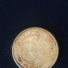Monedas FNMT: REPRODUCCION FNMT 8 REALES DE SEVILLA DE LOS REYES CATÓLICOS. Lote 147684206