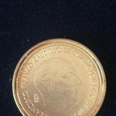 Monedas FNMT: REPRODUCCION FNMT 5 PESETAS 1949.. Lote 147685406
