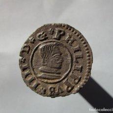Monedas FNMT: FELIPE IV . 16 MARAVEDIS DE SEVILLA . Lote 151138314