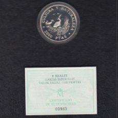 Monedas FNMT: AÑO 1994.- 2000 PTAS PLATA. CULTURA Y NATURALEZA. CALIDAD PROOF. Lote 151741126