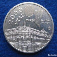Monedas FNMT: MONEDA CONMEMORATIVA DE PLATA. 2000 PESETAS. AÑO 1994. BANCO DE ESPAÑA. Lote 164883678