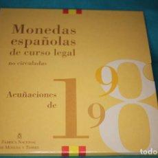 Monedas FNMT: ESPAÑA, ESTUCHE JUAN CARLOS I FNMT 1998. Lote 165411758