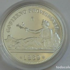 Monedas FNMT: REPRODUCCION 1 PESETA GOBIERNO PROVISIONAL DE 1869 FNMT HISTORIA DE LA PESETA, PLATA 925 MM. Lote 166973493