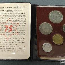 Monedas FNMT: ESPAÑA - CARTERA FNMT PRUEBAS NUMISMATICAS 1975 - FRANCO PROOF. Lote 173255167