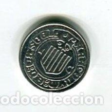 Monedas FNMT: FERNANDO II 1/2 REAL CECA ZARAGOZA SIN FECHA - REPRODUCCION DE LA FNMT BAÑADA EN PLATA - 22 MM.. Lote 175868707