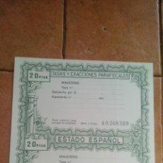 Monete FNMT: TASAS Y EXACCIONES PARAFISCALES - 20 PESETAS - FNMT - PAGOS AL ESTADO - NUEVO - EPOCA FRANQUISTA. Lote 180434627