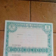Monedas FNMT: TIMBRE DEL ESTADO - 10 PESETAS - 10ª CLASE - FNMT - PAGOS AL ESTADO - NUEVO - AÑOS 70/80. Lote 268904484