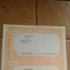 Monedas FNMT: TASAS Y EXACCIONES PARAFISCALES - 50 PESETAS - FNMT - PAGOS AL ESTADO - NUEVO - EPOCA FRANQUISTA. Lote 268904524