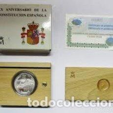 Monedas FNMT: XX ANIVERSARIO CONSTITUCION ESPAÑOLA PLATA 1998. Lote 181772117