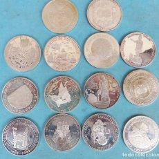 Monedas FNMT: LOTE COLECCION COMPLETA 14 MONEDAS PLATA ENCUENTRO ENTRE 2 DOS MUNDOS PROOF 1492 1992 1ª SERIE. Lote 183357237