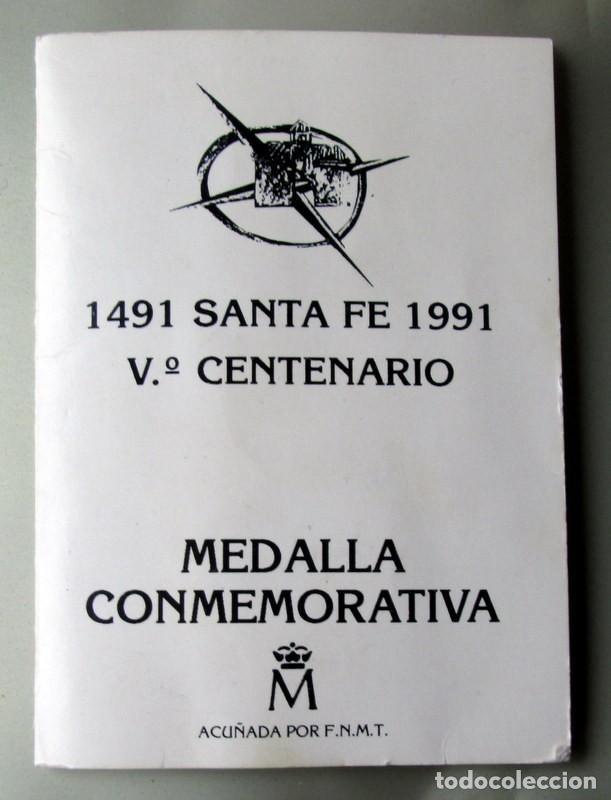 V CENTENARIO -SANTA FE (Numismática - España Modernas y Contemporáneas - FNMT)