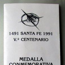 Monedas FNMT: V CENTENARIO -SANTA FE . Lote 183775735