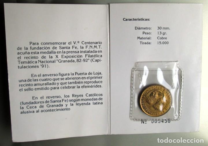 Monedas FNMT: V CENTENARIO -SANTA FE - Foto 2 - 183775735