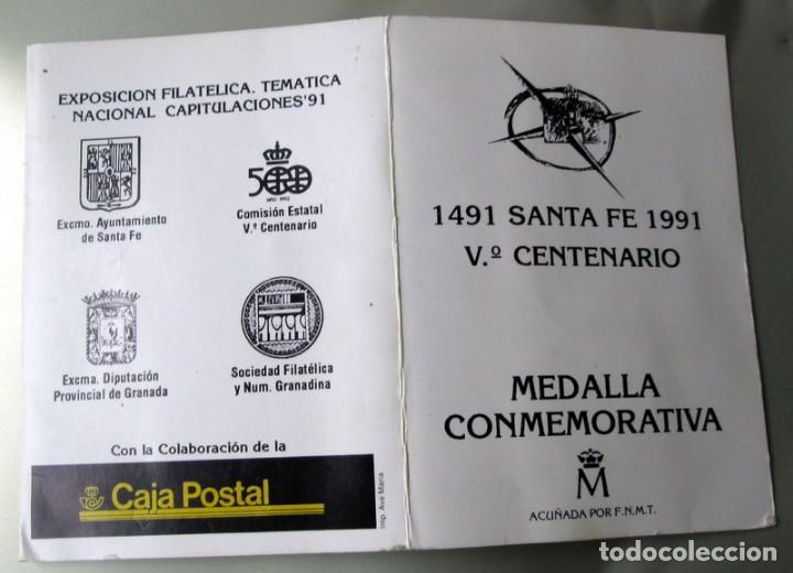 Monedas FNMT: V CENTENARIO -SANTA FE - Foto 3 - 183775735
