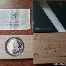 Monedas FNMT: ESPAÑA MONEDA DE 5.000 PESETAS DE 1989, 500 AÑOS DESCUBRIMIENTO AMERICA. Lote 184254107