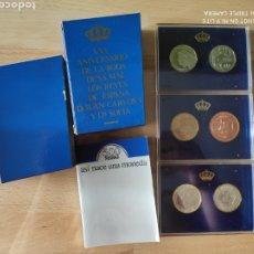 Monedas FNMT: ESPAÑA ESTUCHE 500 PESETAS 1987 PROOF XXV ANIVERSARIO BODA REYES DE ESPAÑA. Lote 189325308