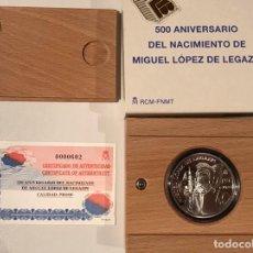 Monedas FNMT: MONEDA PLATA 10 EUROS 500 ANIVERSARIO NACIMIENTO MIGUEL LOPEZ DE LEGAZPI. Lote 192270071