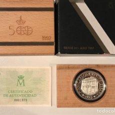 Monedas FNMT: MONEDA 5000 PTAS. SERIE III CONMEMORATIVA CECA DE SEVILLA. Lote 192271543