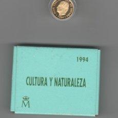 Monedas FNMT: CULTURA Y NATURALEZA-20000 PESETAS-1994-ORO-PROF. Lote 195198532