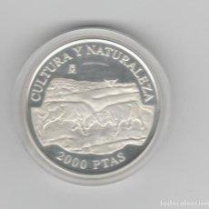 Monedas FNMT: CULTURA Y NATURALEZA- 2000 PESETAS-TOROS DE LIDIA-1994-COMPLETO. Lote 195206745