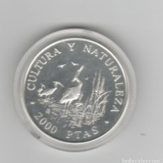 Monedas FNMT: CULTURA Y NATURALEZA- 2000 PESETAS- GARZAS IMPERIALES -1994-COMPLETO. Lote 195206927