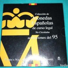Monedas FNMT: ESPAÑA, ESTUCHE JUAN CARLOS I FNMT 1995 SERIE DE 8 VALORES EN FDC. Lote 197244870