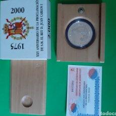 Monedas FNMT: ESPAÑA 8 REALES PLATA PROOF XXV ANIVERSARIO PROCLAMACIÓN REY JUAN CARLOS I 1975/2000 CERTIFICADO. Lote 198396140