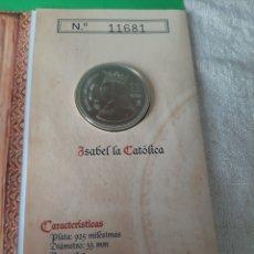 Monedas FNMT: 2004 ESPAÑA CARTERA OFICIAL 12 EUROS ISABEL II NUMERADA! JUAN CARLOS I Y SOFÍA REYES ESPAÑA. Lote 198419811