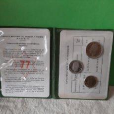 Monedas FNMT: ESPAÑA SERIE PROOF CARTERA 1975 (*19_77) SERIE 3 MONEDAS ORIGINAL FABRICA MONEDA TIMBRE MADRID. Lote 198596570