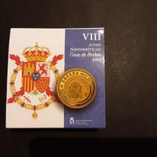 Monedas FNMT: ESTUCHE MONEDA 20 EUROS ORO 2017 ESPAÑA JOYAS VIII NUMISMATICAS CASA DE BORBÓN. Lote 198750942