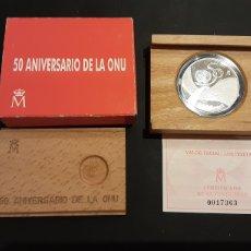 Monedas FNMT: ESTUCHE MONEDA 2000 PESETAS PLATA 50 ANIVERSARIO D ELA ONU 1995 CON CERTIFICADO. Lote 199782755