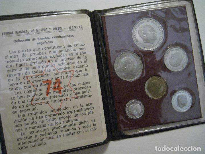 Monedas FNMT: PRUEBAS NUMISMÁTICAS, FABRICA NACIONAL DE MONEDA Y TIMBRE - *74 / SC - Foto 2 - 206298252