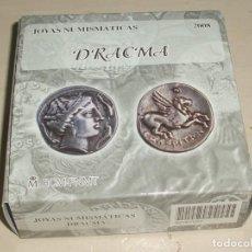 Monedas FNMT: JOYAS NUMISMÁTICAS - I SERIE 2008 - DRACMA HISPANO-GRIEGA - 10 EUROS CALIDAD: PLATA PROOF. Lote 207065525