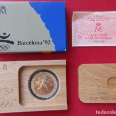 Monedas FNMT: MONEDA DE 2000 PESETAS.. PLATA. XXV OLIMPIADA. BARCELONA 1992. 2ª SERIE.. Lote 210669865