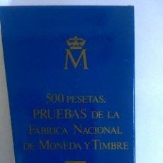 Monedas FNMT: 500 PESETAS ASÍ NACE UNA MONEDA. Lote 211262099