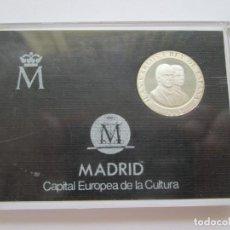Monedas FNMT: JUAN CARLOS I * 200 PESETAS 1992 * MADRID CAPITAL EUROPEA DE LA CULTURA * PLATA *. Lote 211665233