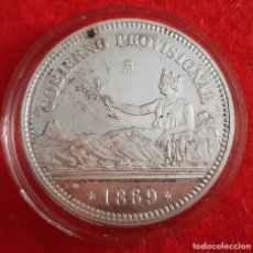 Monnaies FNMT: MONEDA PLATA 1 PESETA 1869 GOBIERNO PROVISIONAL DE HISTORIA DE LA PESETA CAPSULA ORIGINAL B35. Lote 213062401