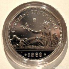 Monedas FNMT: MEDALLA DE PLATA FNMT REPRODUCCION 1 PESETA GOBIERNO PROVISIONAL 1869 HISTORIA DE LA PESETA. Lote 216009510