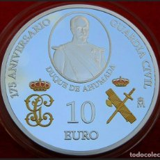 Monedas FNMT: MONEDA CONMEMORATIVA GUARDIA CIVIL 175 AÑOS MIRAR DESCRIPCION.. Lote 217541783