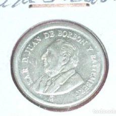 Monete FNMT: MONEDA O MEDALLA DON JUAN DE BORBON Y BATTEMBERG , PLATA , COMO LAS 10 PESETAS. Lote 219065713