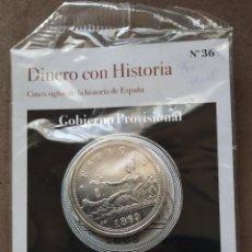 Monedas FNMT: 5 PTS 1869 COLECCION DINERO CON HISTORIA. Lote 221611100